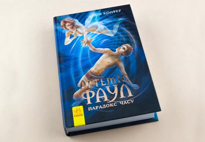 Любимые книги маленьких читателей Европы на Learning.ua