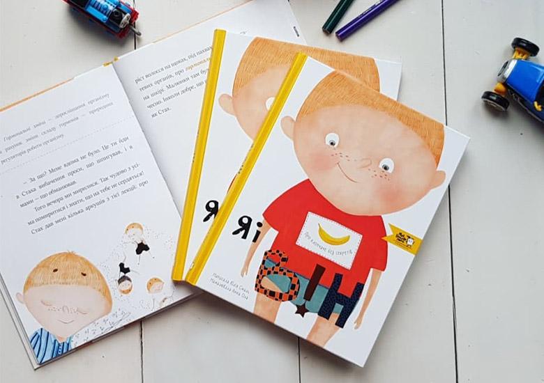 10 важных книг об интимных вещах для детей от 2 до 10 лет - Learning.ua