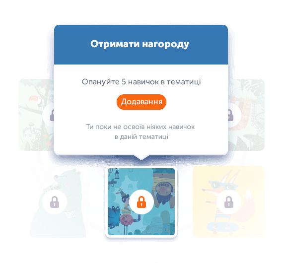 Картинка отримання ачівок у користувачів